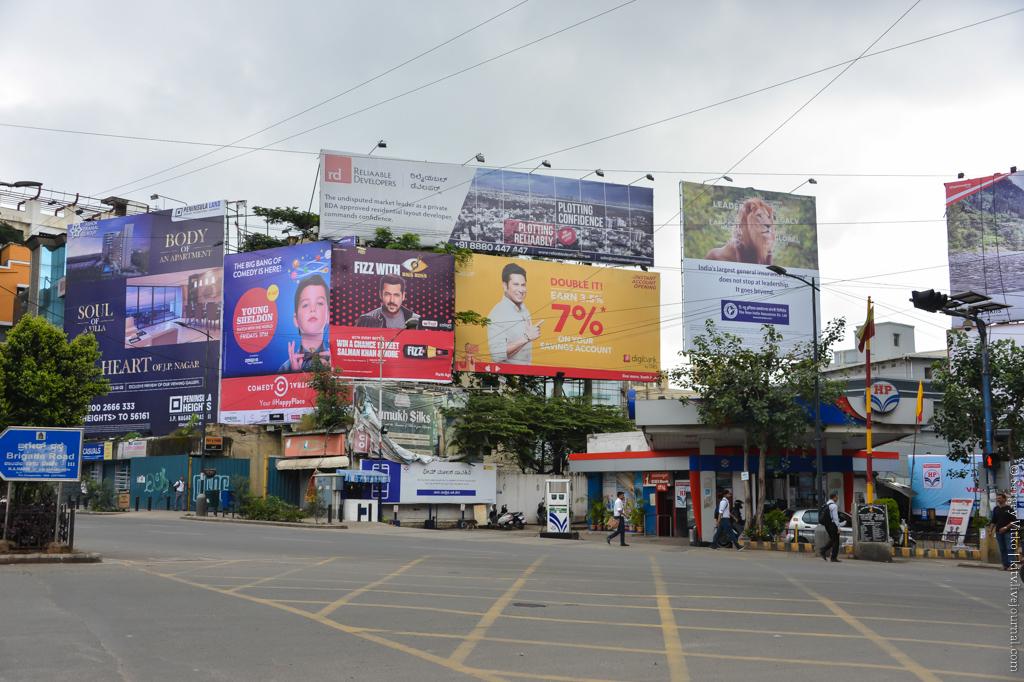 Бангалорские будни город, Индии, Бангалор, Бангалора, магазины, неплохо, холма, рассмотреть, можно, Бангалоре, городу, стоит, Здесь, парка, моему, общем, различных, Индия, города, естественно