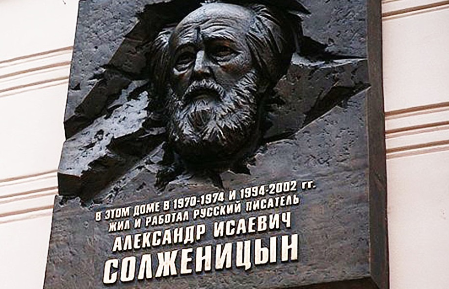 20171223-Наследие СССР или Солженицына- ложь оппозиции и самоубийство власти-pic2
