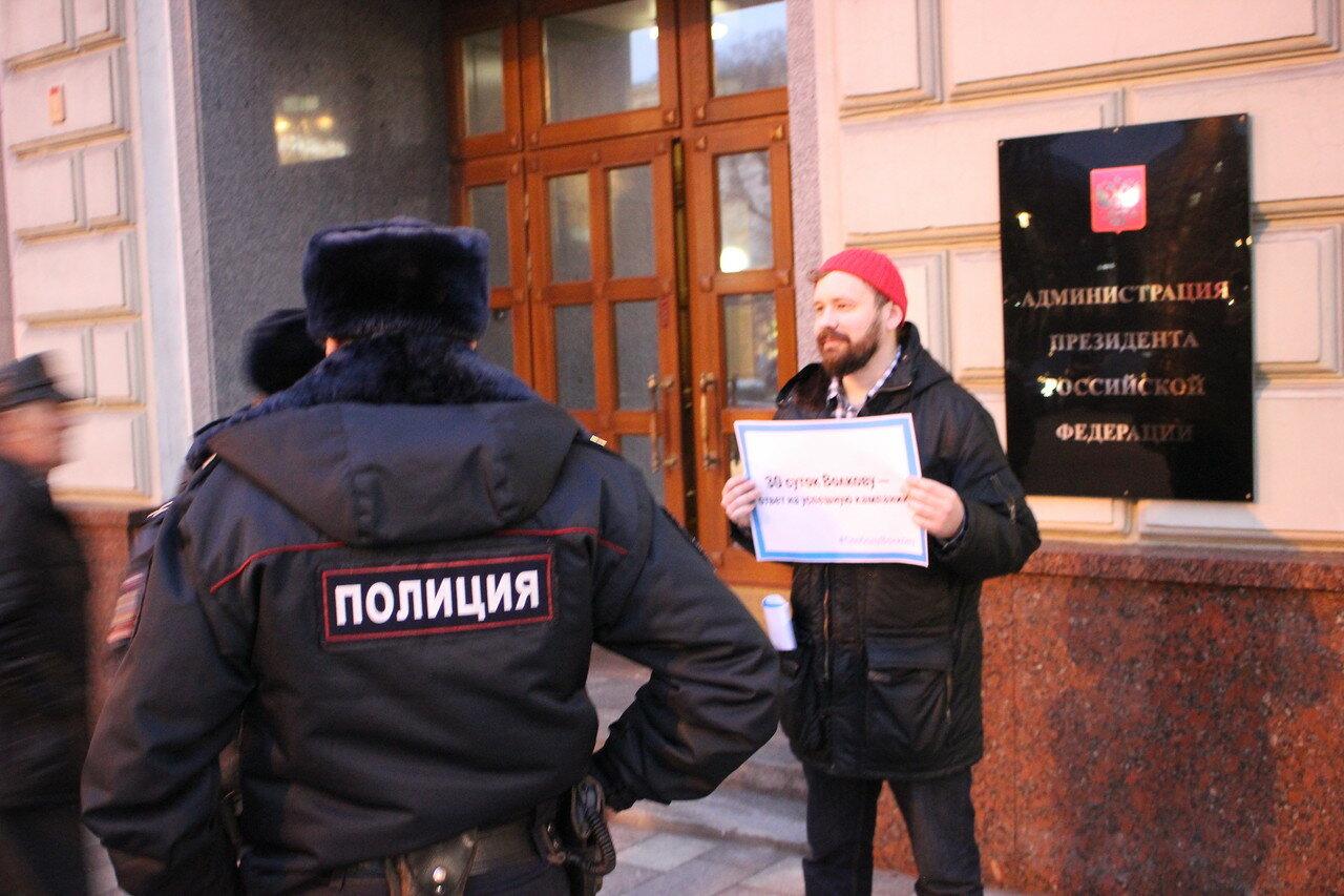 Пикеты за свободу Леонида Волкова в центре Москвы