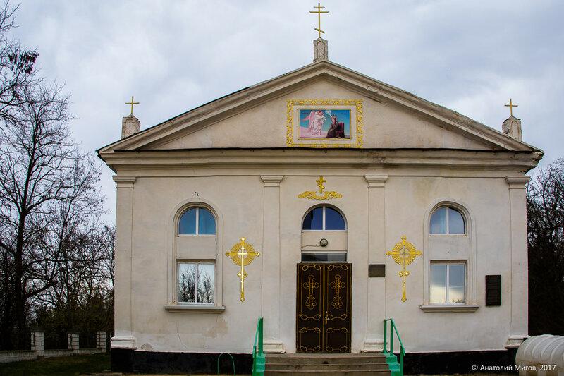Храм Благовещенье Пресвятой Богородицы