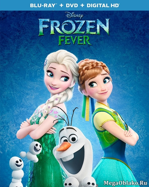 Холодное торжество / Frozen Fever (2015/BD-Remux/BDRip/HDRip)
