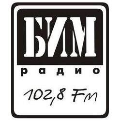 «БИМ-радио» отмечает неделю рождения - Новости радио OnAir.ru