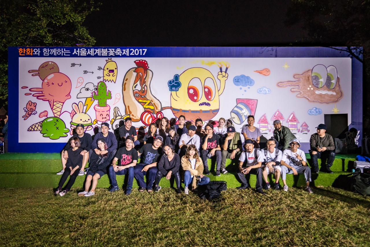 Recap: POW! WOW! Korea 2017
