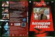 http//img-fotki.yandex.ru/get/879536/508051939.9c/0_1a72_62dae16a_orig.jpg