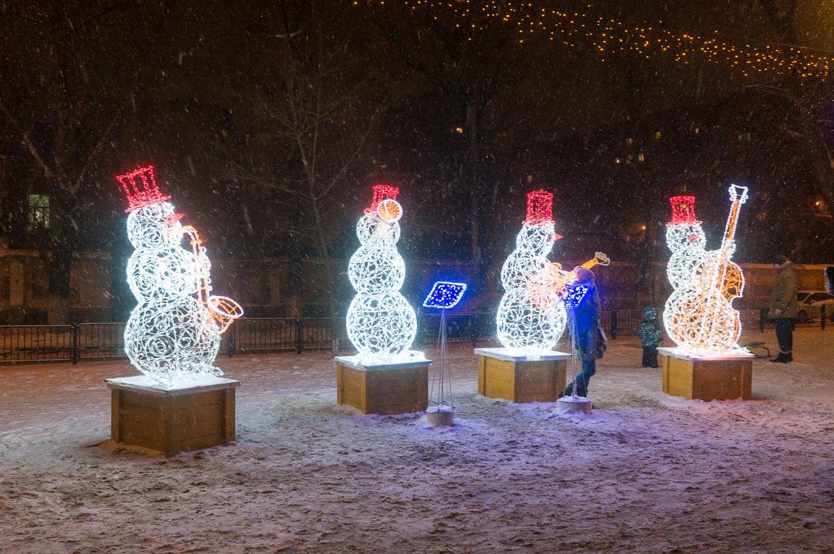 рахова зима вечер фото 5