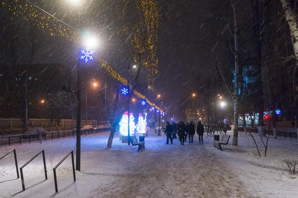 рахова зима вечер фото 3