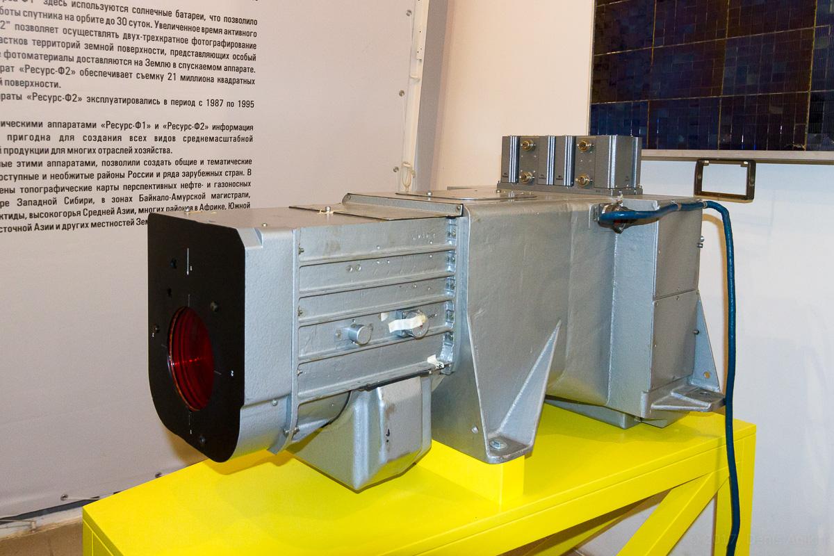 космический аппарат ресурс-ф2 фото 3
