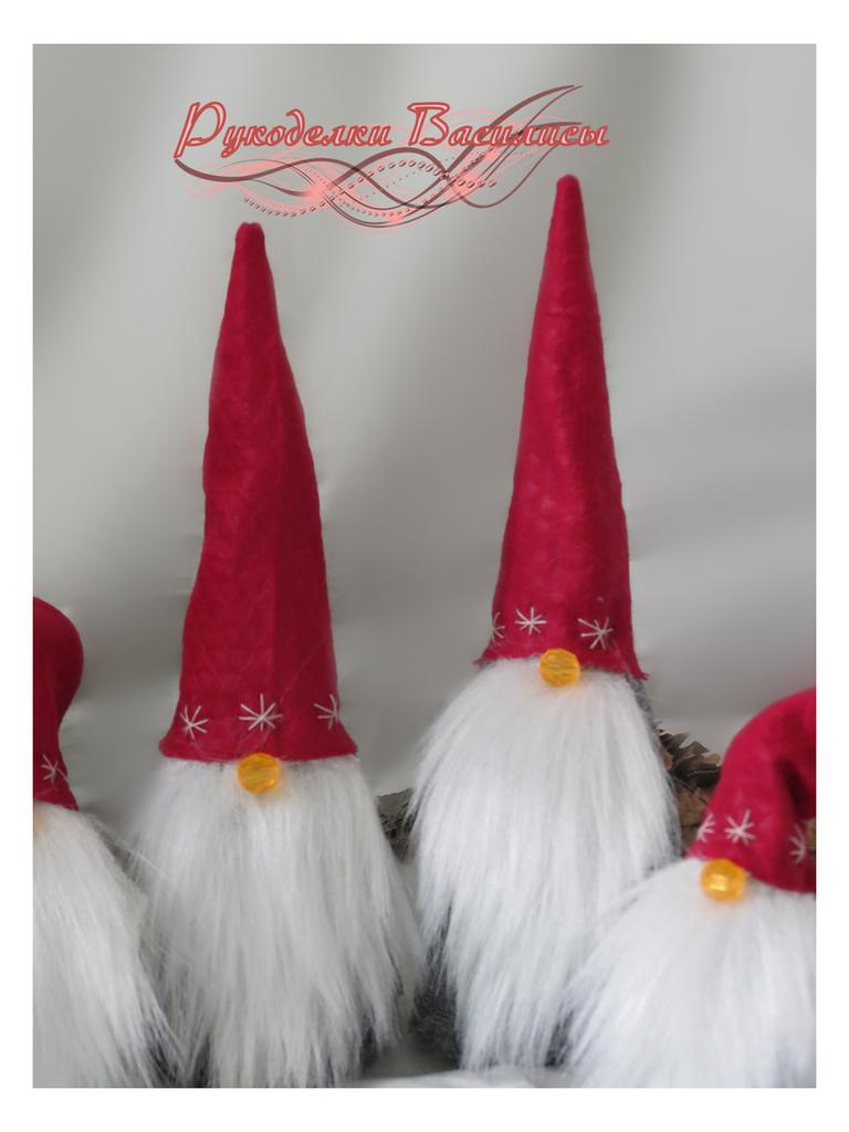 новогодние гномики, подарки, украшения новый год, своими руками, творчество, рукоделки василисы