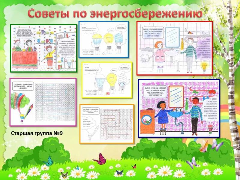 https://img-fotki.yandex.ru/get/879536/84718636.ae/0_2652af_309a6a3a_orig