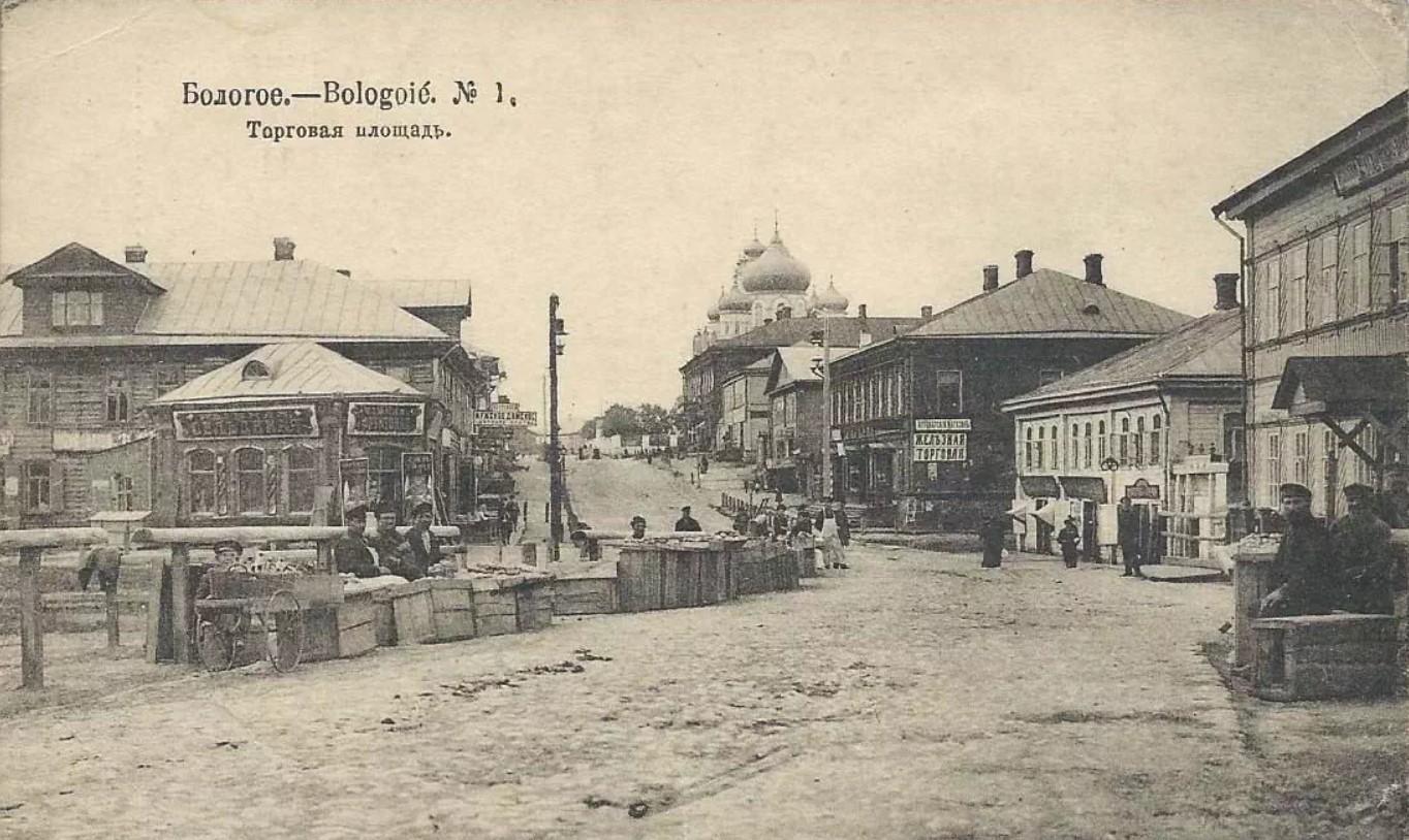 Торговая (Соборная) площадь