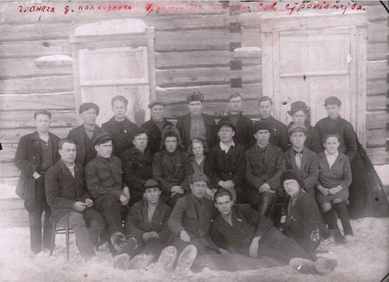 1931. Дом колхозника. Курсы Советского строительства