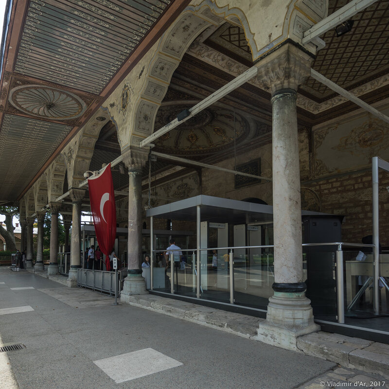 Дворец Топкапы в Стамбуле. Ворота Приветствия Баб-юс Селям (Bab-üs Selam).