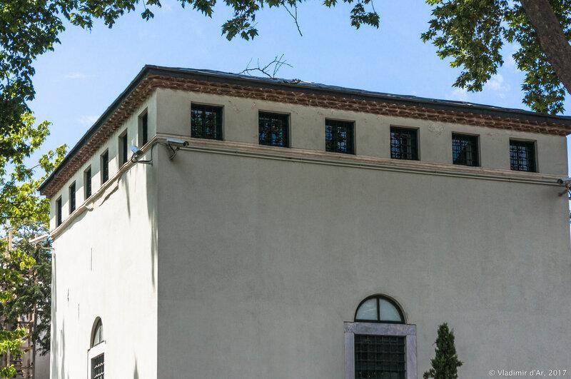 Дворец Топкапы в Стамбуле. Четвертый двор. Башня Главного лекаря Султана (HekimbaşıOdası)