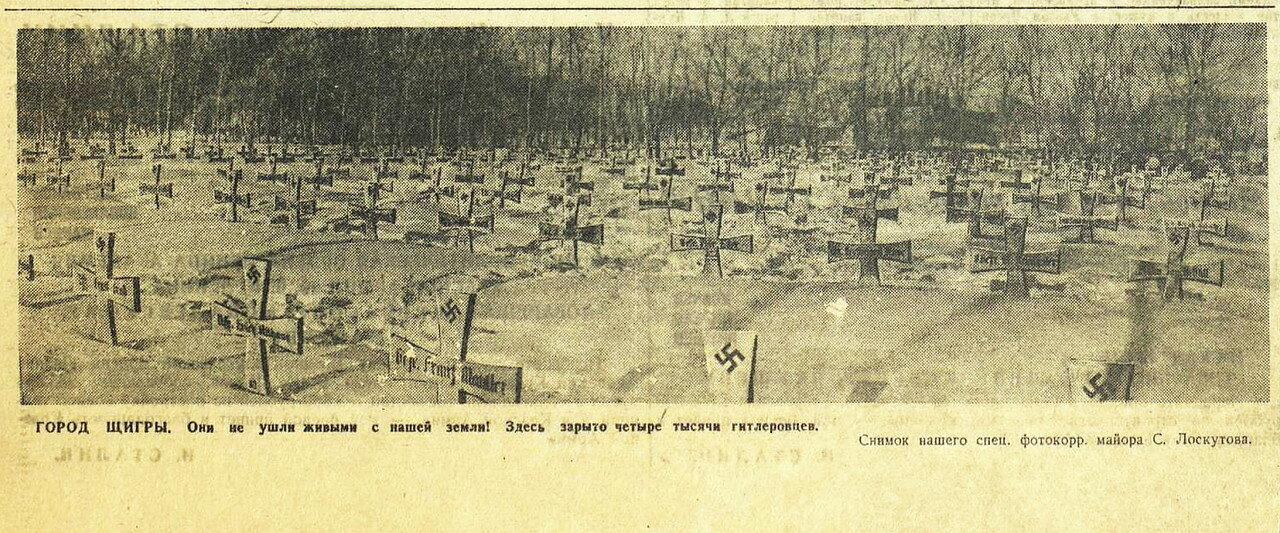 немецкие кладбища