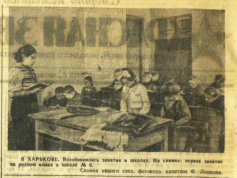 Красная звезда, 4 марта 1943 года