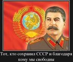 Сталин: мысли, цитаты