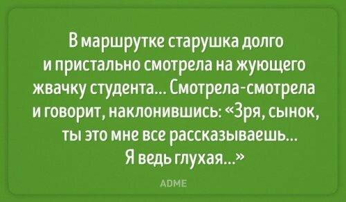 1452603055_otkrytki-pro-babushek-14.jpg