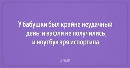 1452603118_otkrytki-pro-babushek-12.jpg