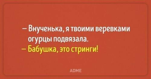 1452603119_otkrytki-pro-babushek-10.jpg