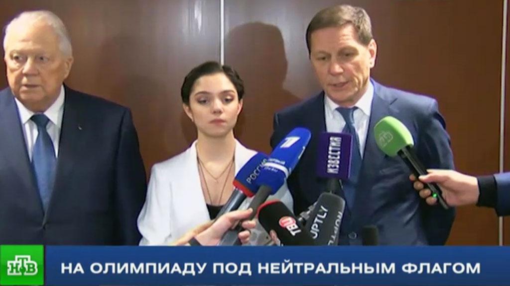 Речь Евгении Медведевой произвела впечатление на чиновников МОК