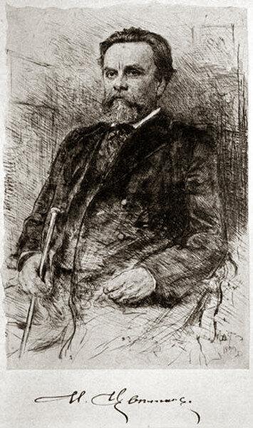 Василий Матэ