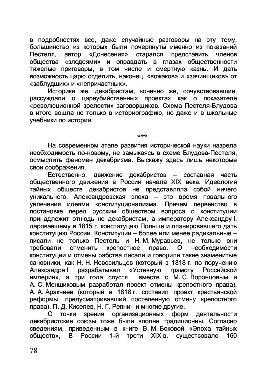 https://img-fotki.yandex.ru/get/880237/199368979.83/0_20f139_1c4f6ec5_XXXL.png