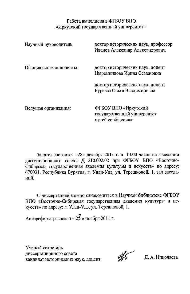 https://img-fotki.yandex.ru/get/880237/199368979.83/0_20f145_b2535f76_XXXL.jpg