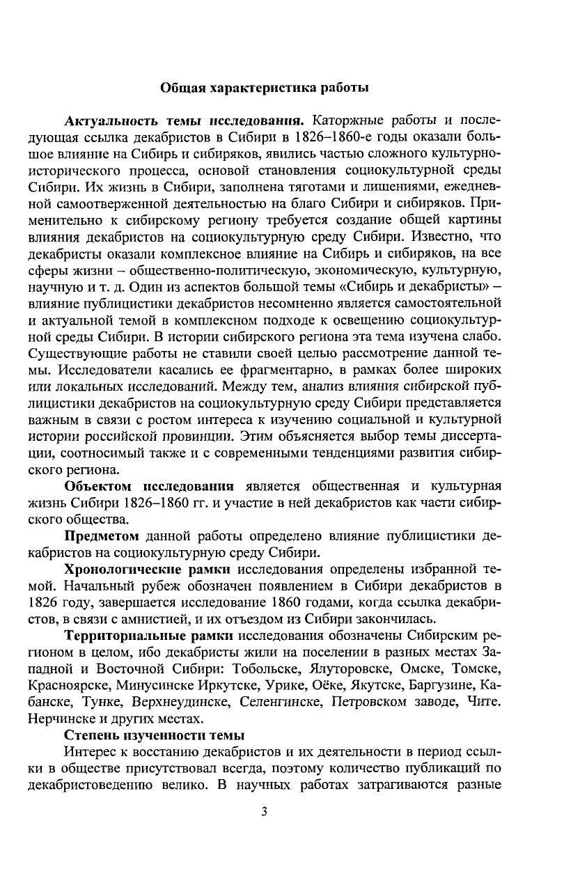https://img-fotki.yandex.ru/get/880237/199368979.83/0_20f146_873a7a3f_XXXL.jpg