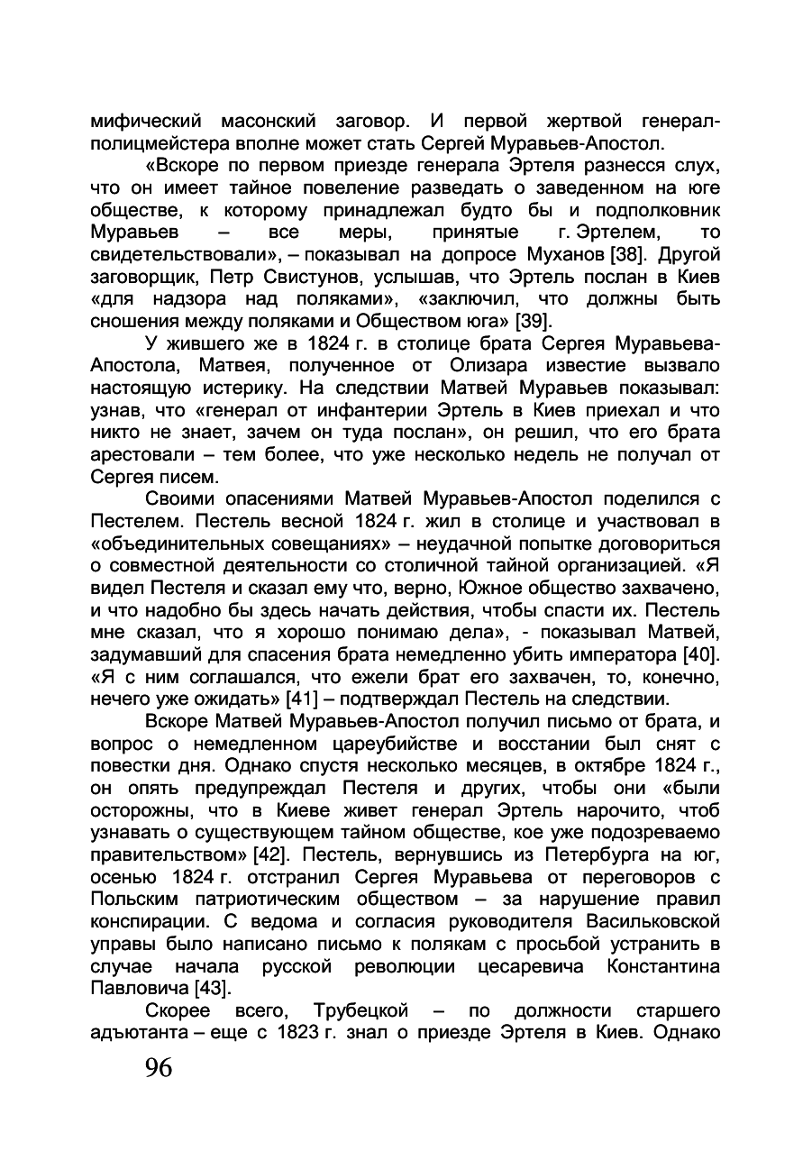 https://img-fotki.yandex.ru/get/880237/199368979.84/0_20f17e_e34ff875_XXXL.png