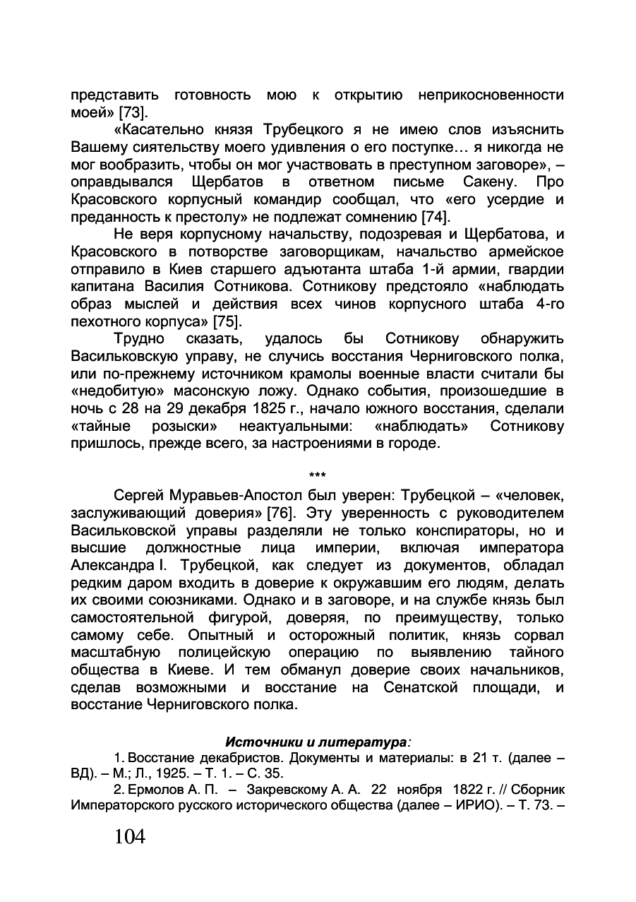 https://img-fotki.yandex.ru/get/880237/199368979.84/0_20f186_712d3bbd_XXXL.png
