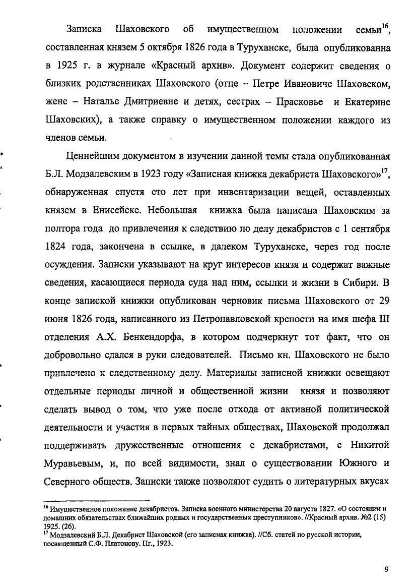 https://img-fotki.yandex.ru/get/880237/199368979.88/0_20f37c_f55741d8_XXXL.jpg