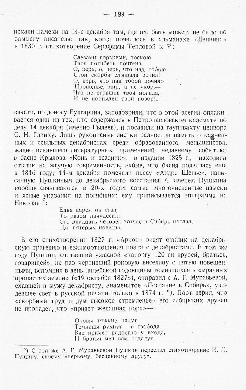 https://img-fotki.yandex.ru/get/880237/199368979.89/0_20f3ad_19734e0e_XXXL.jpg