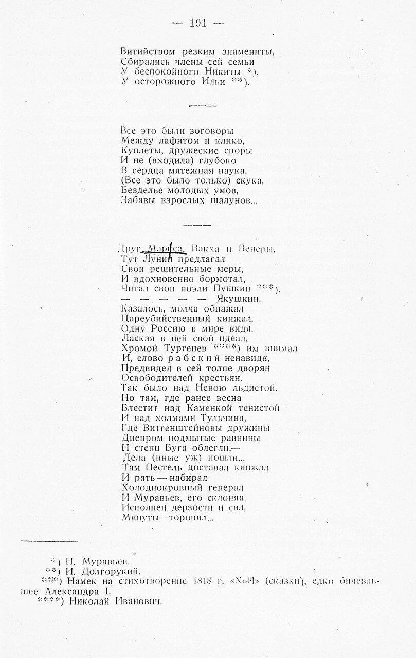 https://img-fotki.yandex.ru/get/880237/199368979.89/0_20f3ae_13d18e1_XXXL.jpg