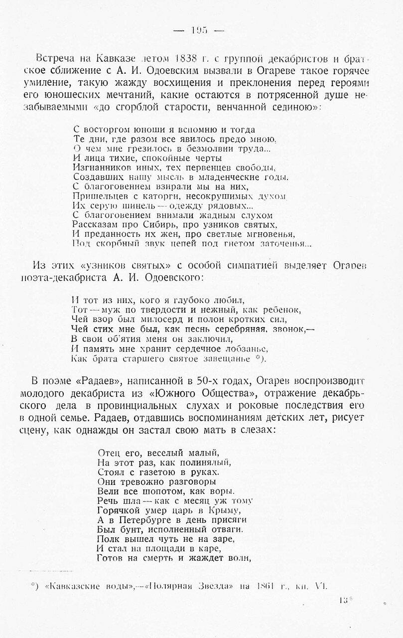 https://img-fotki.yandex.ru/get/880237/199368979.89/0_20f3b3_efa45fc1_XXXL.jpg