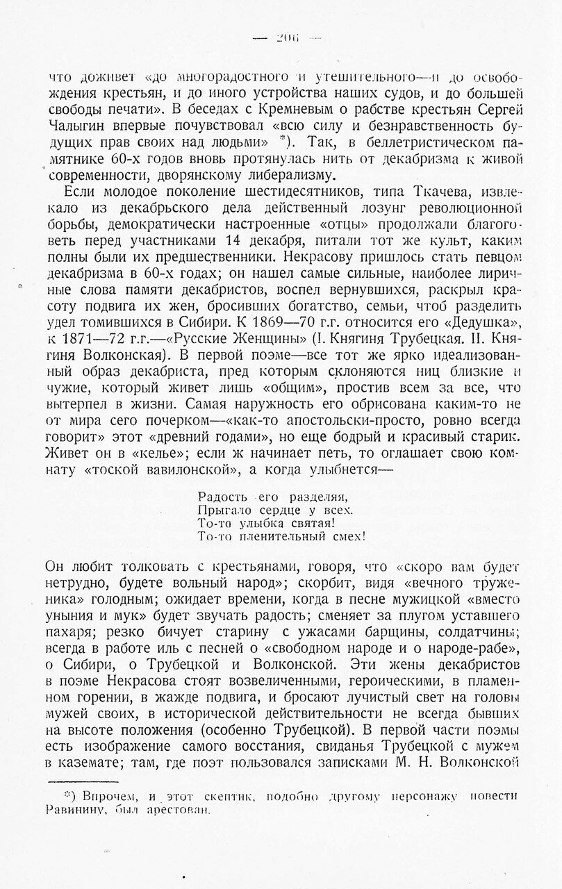 https://img-fotki.yandex.ru/get/880237/199368979.8a/0_20f3c2_e96f5821_XXXL.jpg
