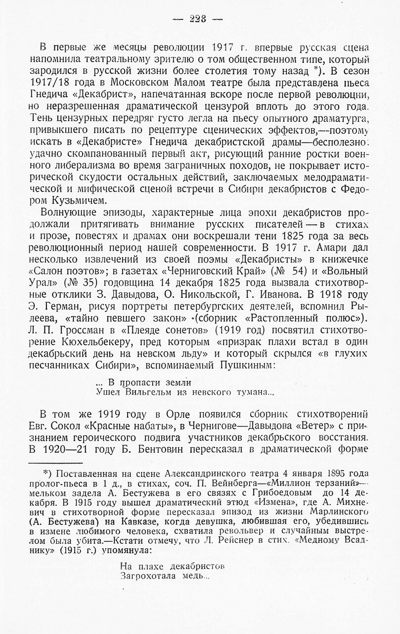 https://img-fotki.yandex.ru/get/880237/199368979.8a/0_20f3cb_15d14e8_XXXL.jpg