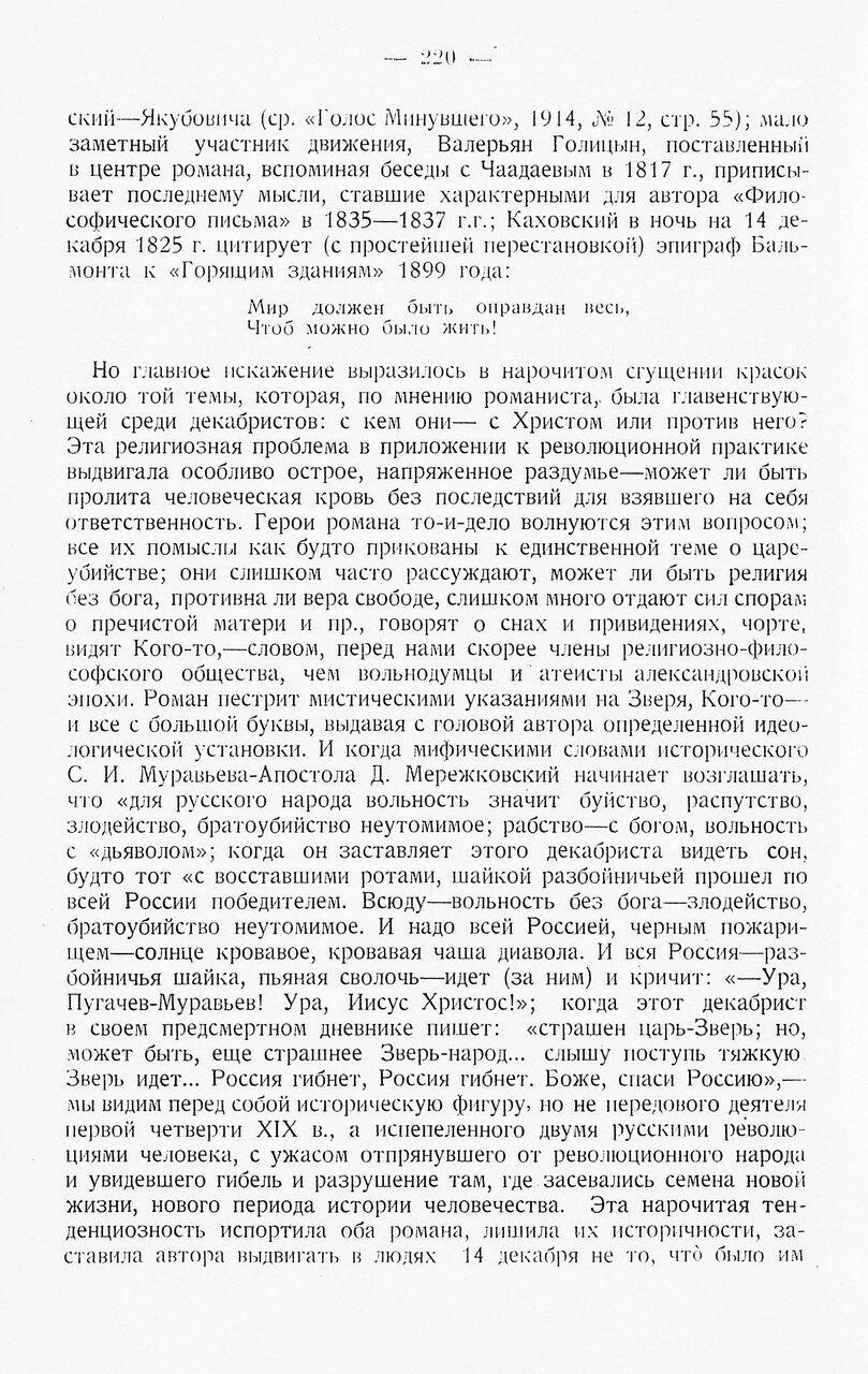 https://img-fotki.yandex.ru/get/880237/199368979.8a/0_20f3d2_b546a6e0_XXXL.jpg