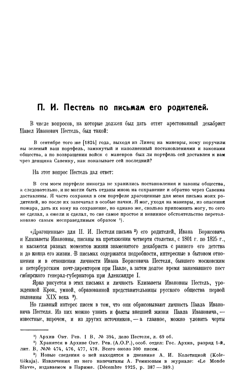 https://img-fotki.yandex.ru/get/880237/199368979.8a/0_20f523_e78d8d17_XXXL.png