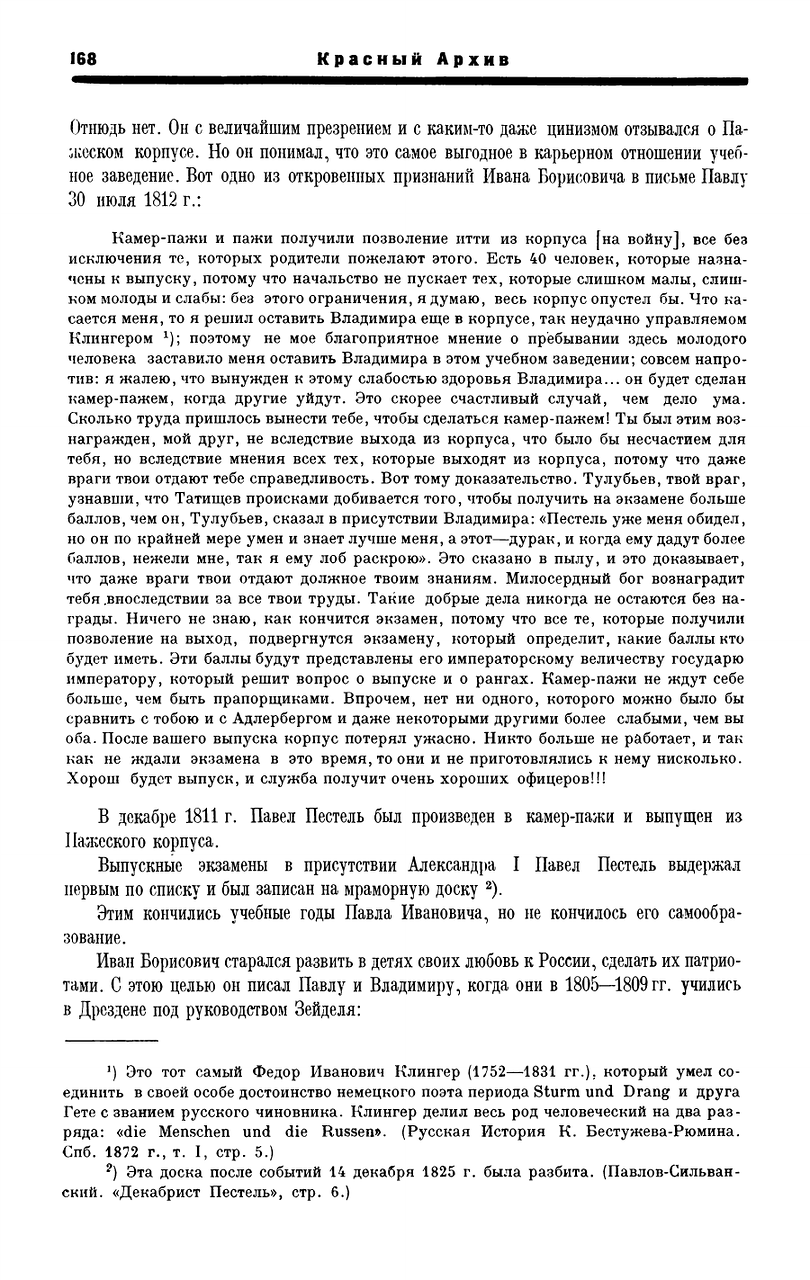https://img-fotki.yandex.ru/get/880237/199368979.8a/0_20f526_897ba8ed_XXXL.png