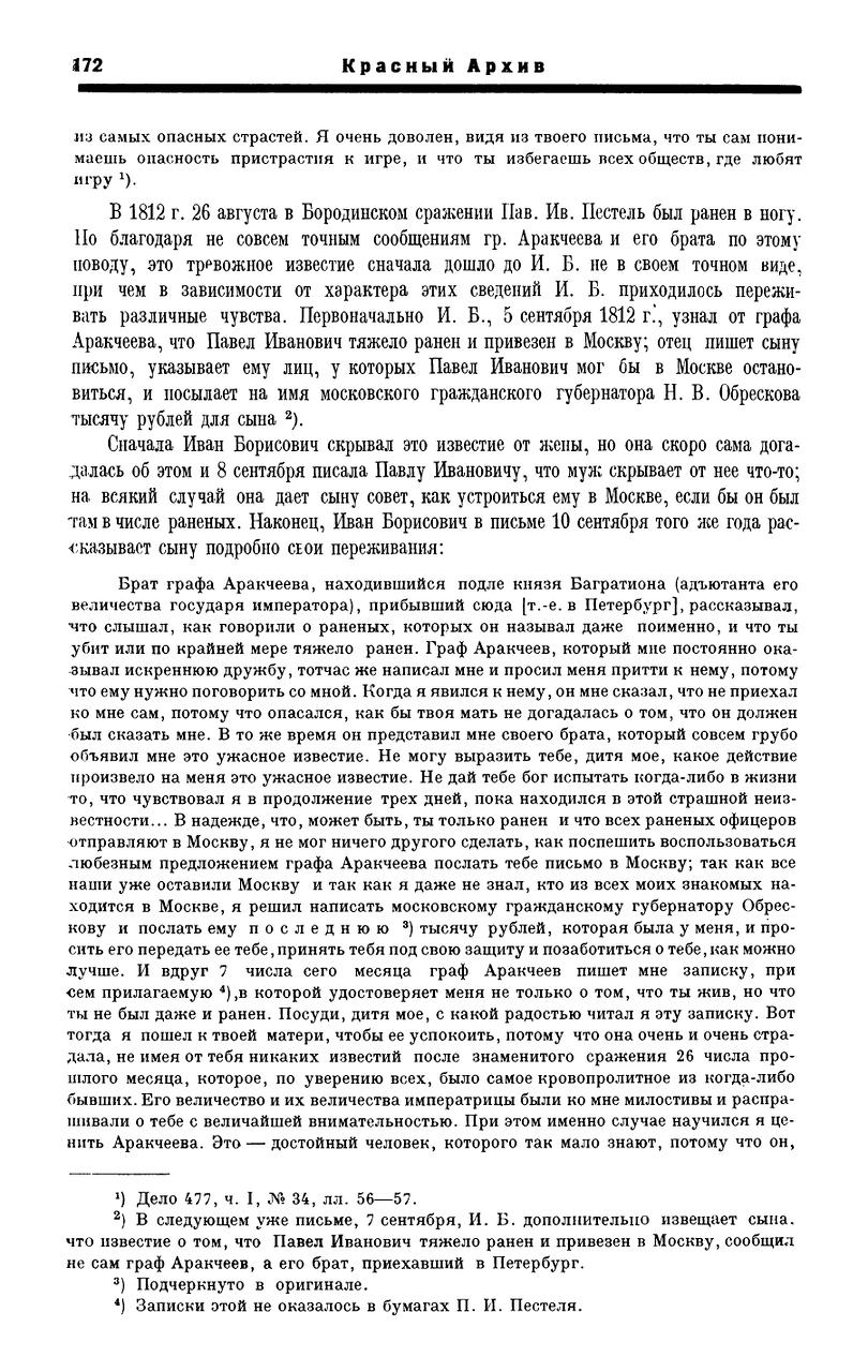 https://img-fotki.yandex.ru/get/880237/199368979.8a/0_20f52d_4132dbe5_XXXL.png