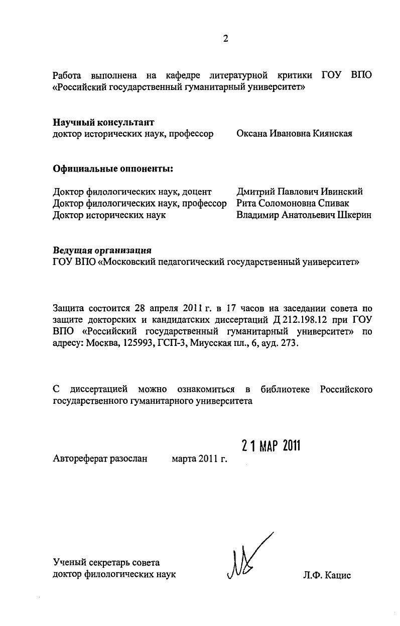 https://img-fotki.yandex.ru/get/880237/199368979.8a/0_20f543_32b6d8fc_XXXL.jpg