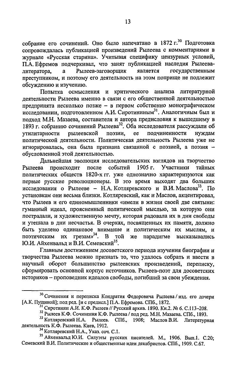https://img-fotki.yandex.ru/get/880237/199368979.8b/0_20f54f_fb1bddc2_XXXL.jpg