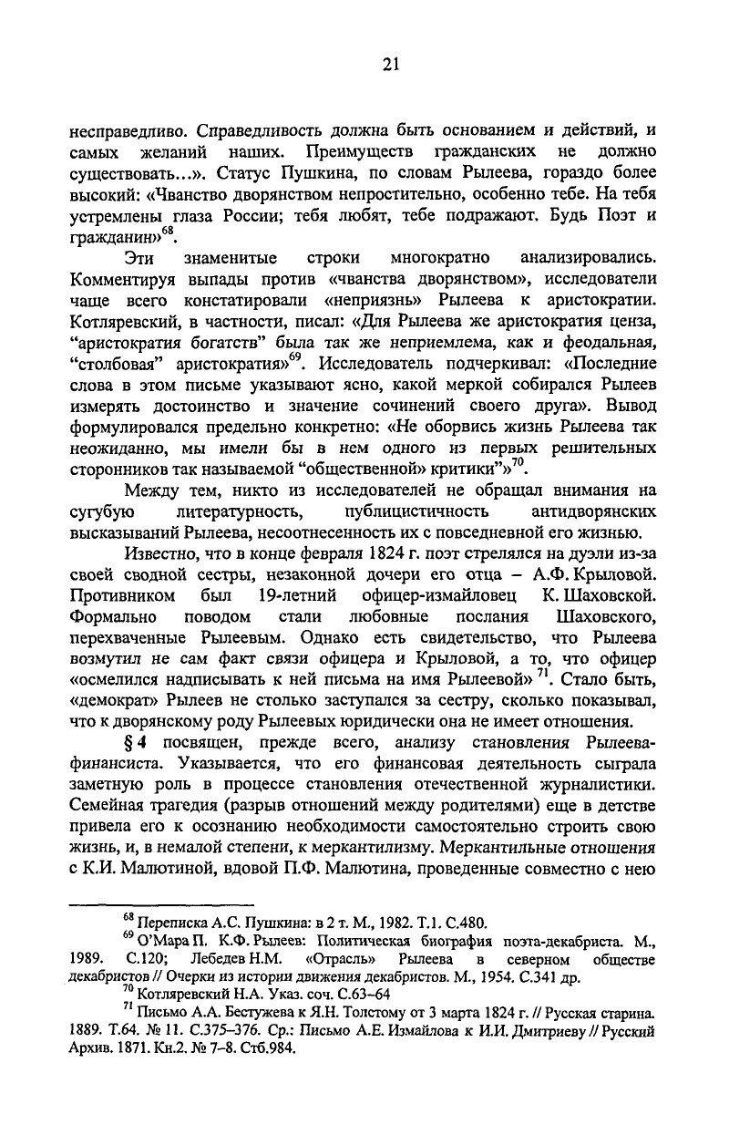 https://img-fotki.yandex.ru/get/880237/199368979.8b/0_20f559_dcb4e5bc_XXXL.jpg