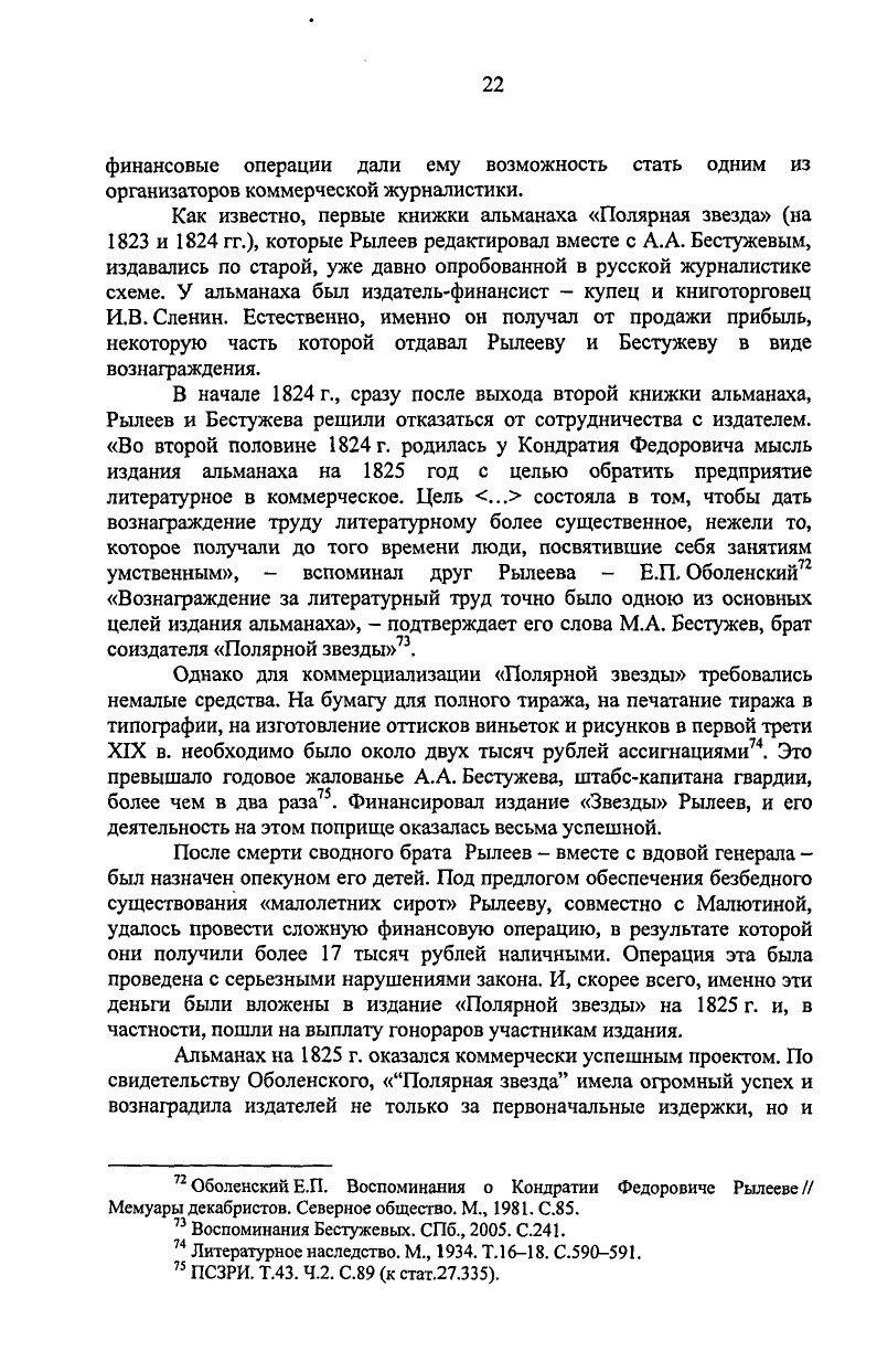 https://img-fotki.yandex.ru/get/880237/199368979.8b/0_20f55a_6b6464db_XXXL.jpg