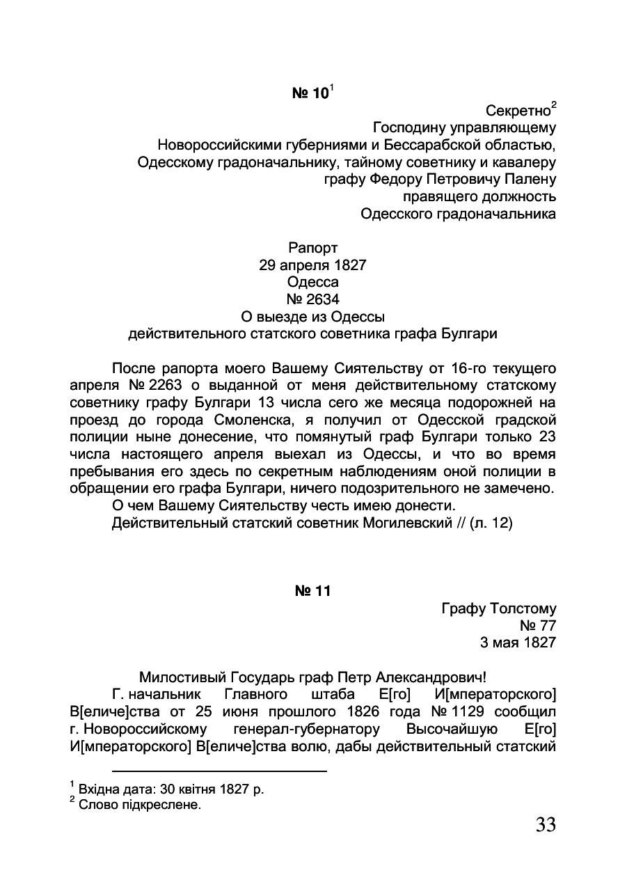 https://img-fotki.yandex.ru/get/880237/199368979.8d/0_20f5c2_f6406432_XXXL.png
