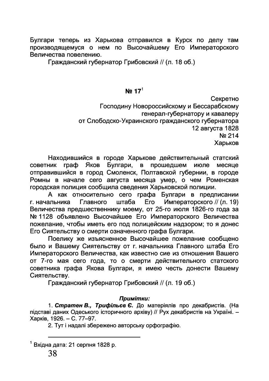 https://img-fotki.yandex.ru/get/880237/199368979.8d/0_20f5c7_10bd8c4_XXXL.png
