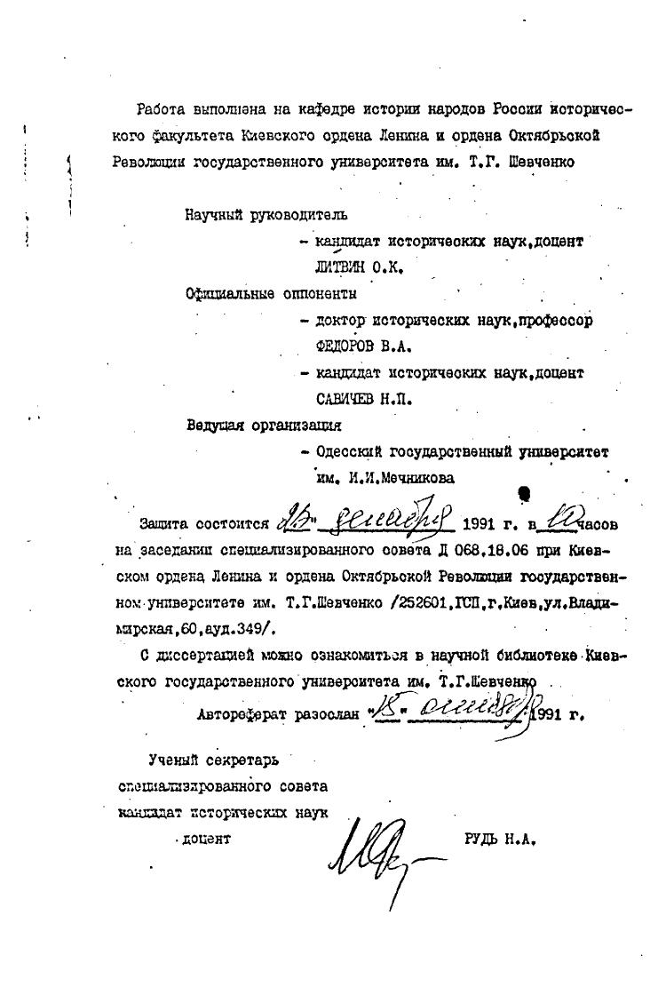https://img-fotki.yandex.ru/get/880237/199368979.8d/0_20f5e1_a92cfb5e_XXXL.png