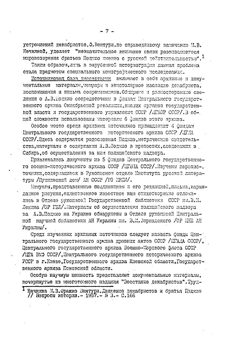https://img-fotki.yandex.ru/get/880237/199368979.8d/0_20f5e7_6c7098a3_XXXL.png