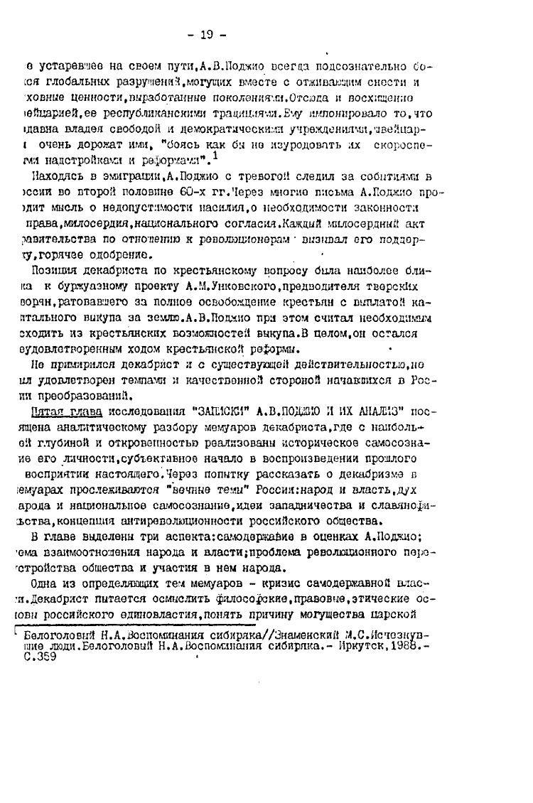 https://img-fotki.yandex.ru/get/880237/199368979.8e/0_20f5f4_e2a378a1_XXXL.png