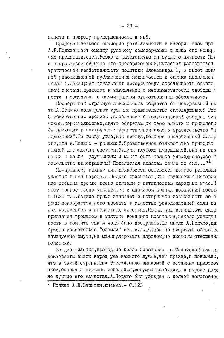 https://img-fotki.yandex.ru/get/880237/199368979.8e/0_20f5f5_f7860b4a_XXXL.png